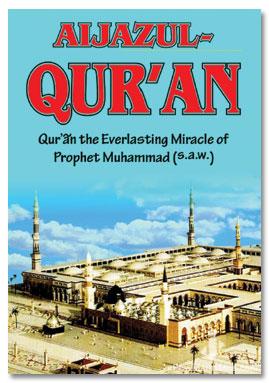 Aizazul Quran – Quran The Everlasting Miracle of Prophet