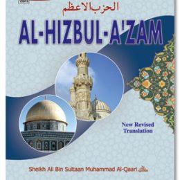 Al Hizbul Azam Pocket