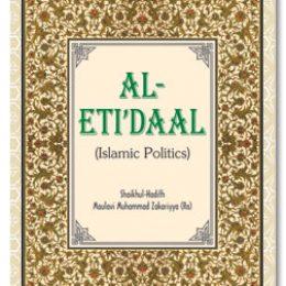 Islamic Politics Al Etidaal