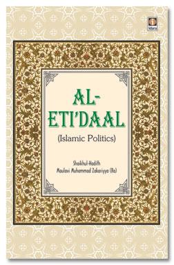Islamic Politics – Al Etidaal