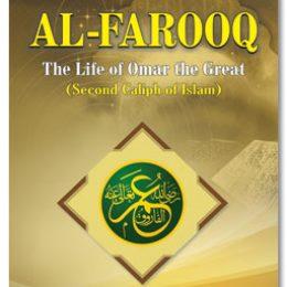 Al Farooq