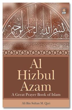 Al Hizbul Azam – Arabic English