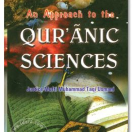 Approach To The Quranic Sciences