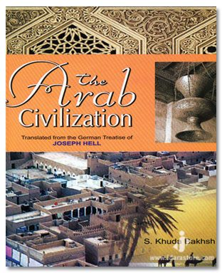 Arab Civilization