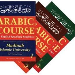 Arabic Course For English Speaking Students