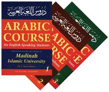 Arabic Course For English Speaking Students – 3 Vols
