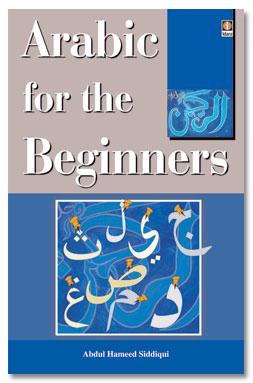 Arabic For The Beginners – Arabic English