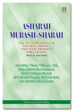 Asharah Mubashsharah