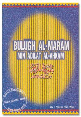 Scholars Bookshelf Bulugh Al Maram Min Adillat Ahkam