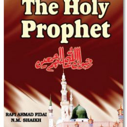 The Companions of The Holy Prophet