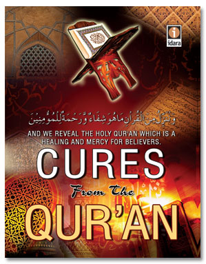 Cures From The Quran – Pocket Color Coded