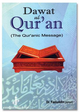 Dawat ul Quran The Quranic Messages