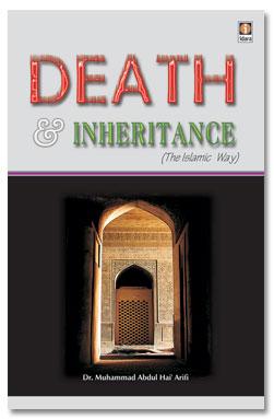 Death And Inheritance The Islamic Way