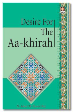 Image result for Desire for the Akhirah By Shaykh Ashraf Ali Thanvi(r.a)