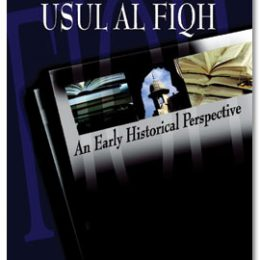 Development of Usul Al Fiqh