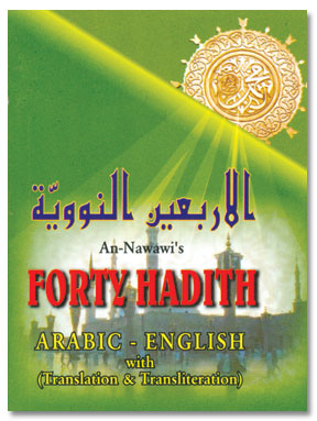 An Nawawi 40 Hadith Transliteration Pocket – Arabic English