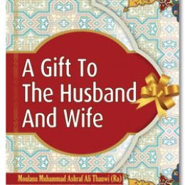 A Gift To Husband And Wife