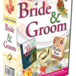 A Gift For Muslim Bride And Groom Gift Box