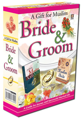 A Gift For Muslim Bride And Groom – Gift Box
