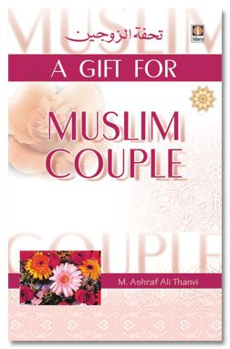 A Gift For Muslim Couple