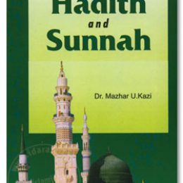 A Treasury of Hadith And Sunnah