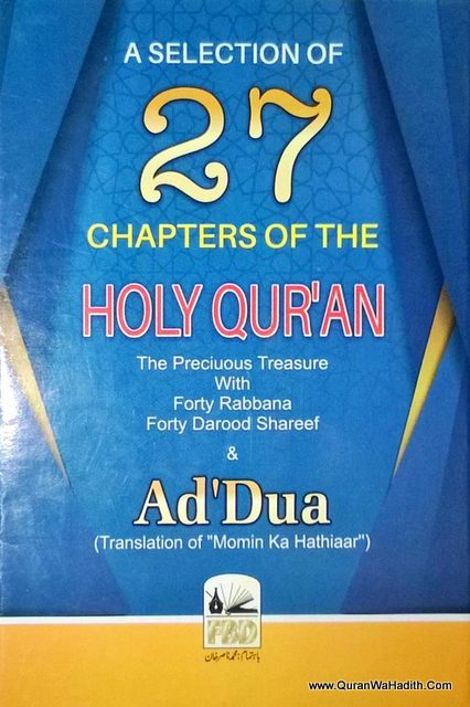 A Selection of 27 Chapters of The Holy Quran