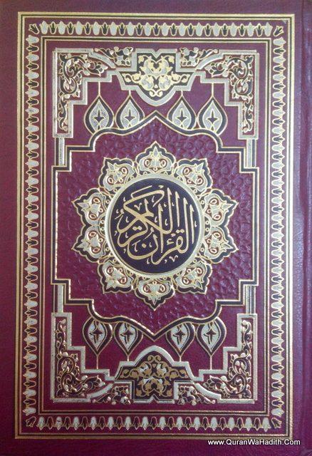 Usmani Script Quran