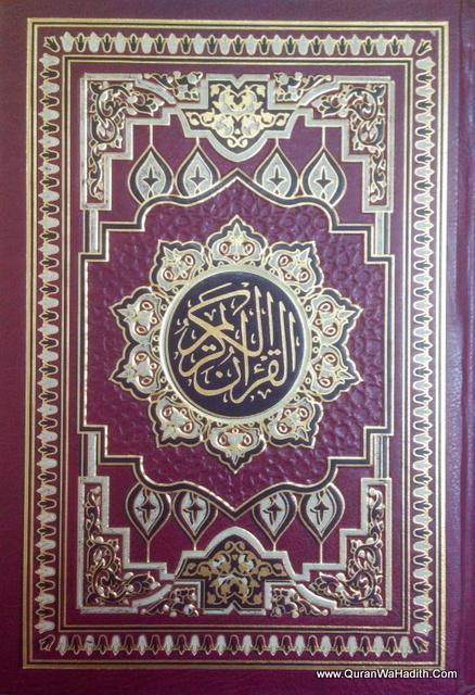 Usmani Script Quran – Arabic, Medium Size