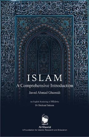 Islam A Comprehensive Introduction