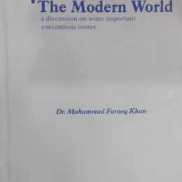 Islam And The Modern World