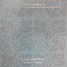 Principles of Understanding Islam