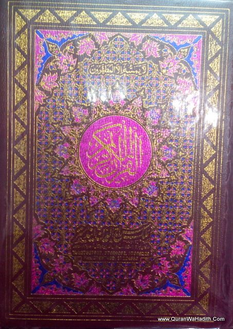 Pocket Quran Green Paper