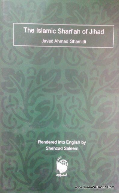 The Islamic Sharia of Jihad