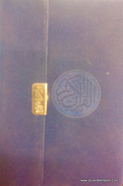Holy Quran Uthmani Script