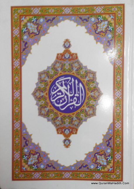 Quran In Usmani Script