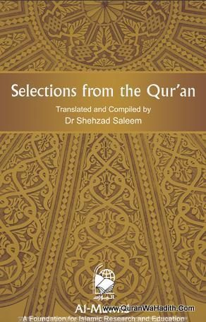 Selections From The Quran