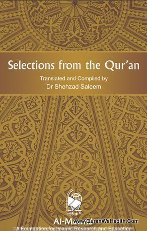 Selections From The Quran – With Coherence
