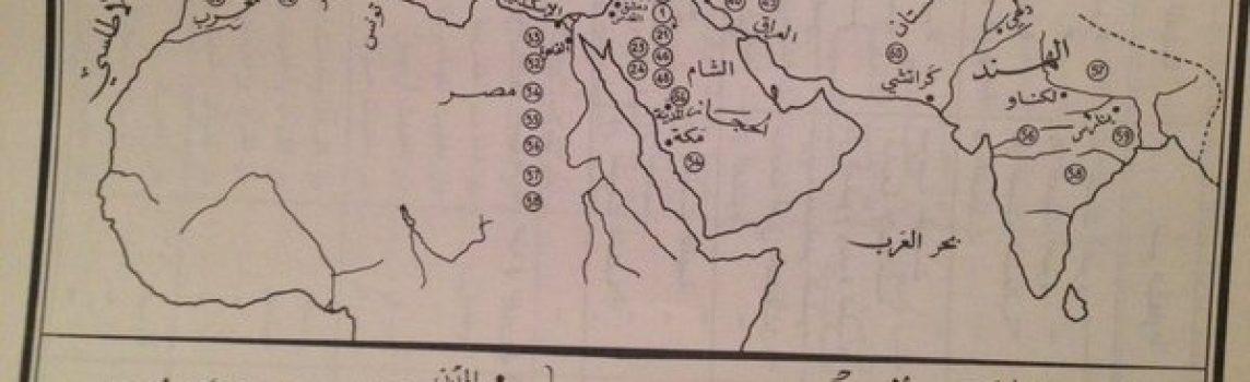 دور الحديث النبوي الشريف في توسعة نطاق النثر العربي