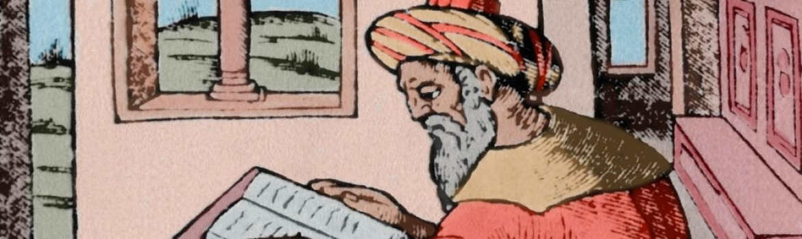 Averroes Perspective