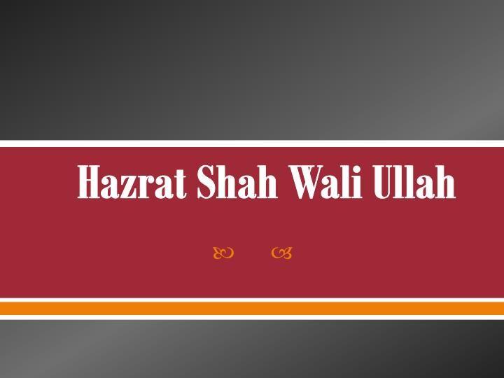 Shah Waliullah Dehalvi