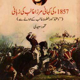 1857 Ki Kahani Mirza Ghalib Ki Zabani