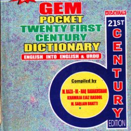 Gem Pocket Dictionary