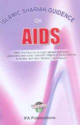 Islamic Shariah Guidance on AIDS