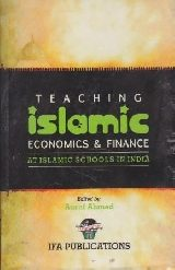 Teaching Islamic Economics And Finance