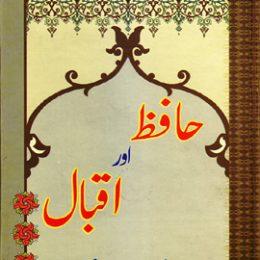 Hafiz Aur Iqbal