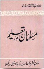 Musalman Aur Taleem