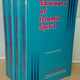 Saviours of Islamic Spirit