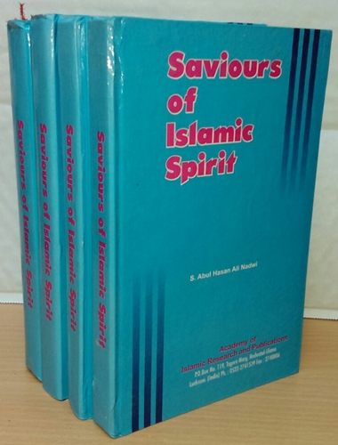 Saviours of Islamic Spirit 4 Vols –  English Trans. Tarikh Dawat O Azimat