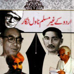 Urdu Ke Ghair Muslim Novel Nighar