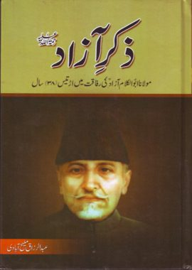 Zikre Azad